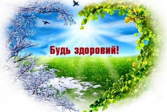 Всесвітній день хворого відзначають 11 лютого