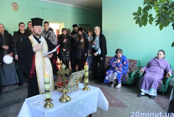 У другій лікарні молились за здоров'я хворих