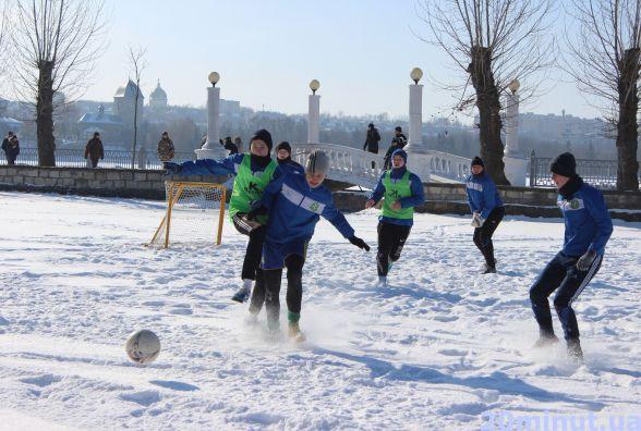 """Як у Тернополі """"Свято зими"""" святкують"""