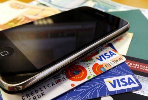 """Телефонні шахраї взялись за клієнтів """"Ощадбанку"""" - тероризують смсками"""