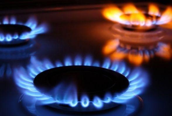 Чому газ червоно-жовтий і не печуться пляцки, роз'яснюють фахівці