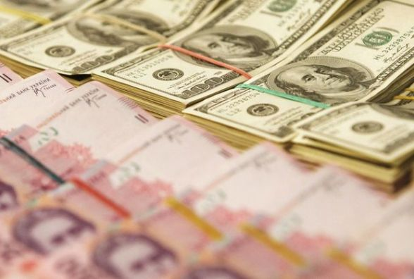 Долар та євро почали рости - курс валют на 15 лютого