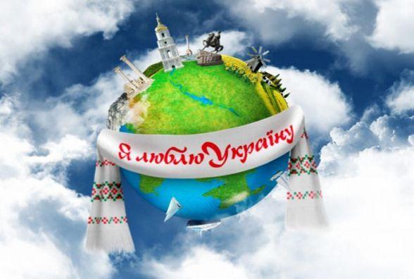 Заспівають про любов до України