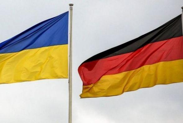 Допомогти реалізувати проекти для найбідніших може посольство Німеччини