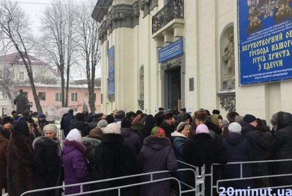 Сотні паломників прийшли помолитися до Ікони з Ватикану (фоторепортаж)