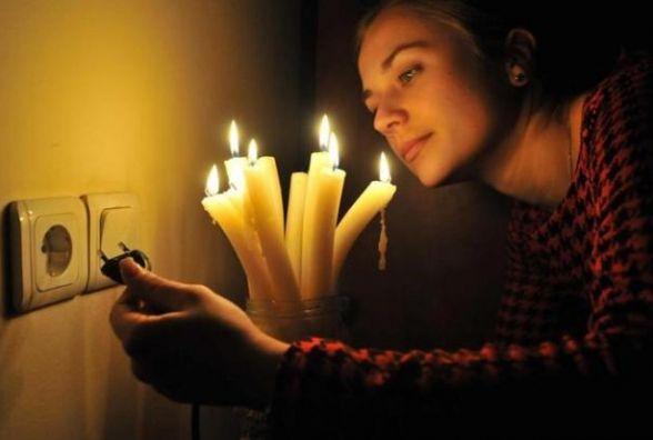 Тернополян просять економити світло через надзвичайний стан