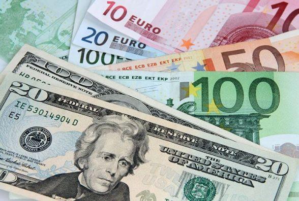 Перед вихідними євро подорожчало - курс валют на 17 лютого