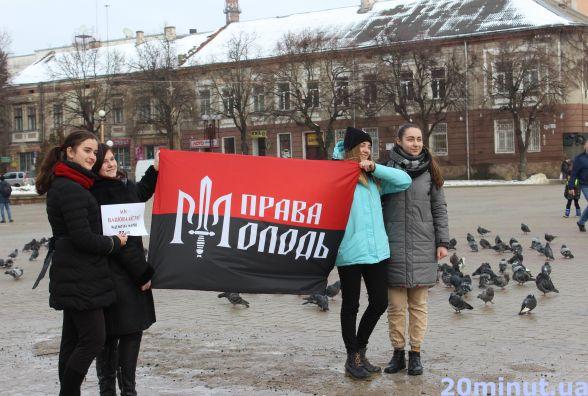 Активні тернополянки запрошують всіх небайдужих до Києва на Марш Національної гідності