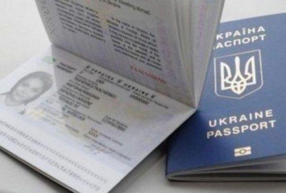 Тернополянка пропонує розширити послуги ЦНАПу - щоб видавав закордонні паспорти