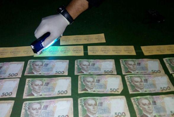 СБУ затримала тернопільського поліцейського за хабар 5000 грн