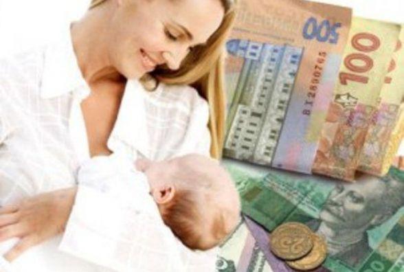 У скільки обійдеться вагітність молодій сім'ї