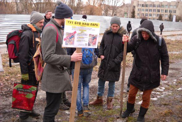 """Активістів, які садили дерева біля """"Орнави"""", лякали собаками"""