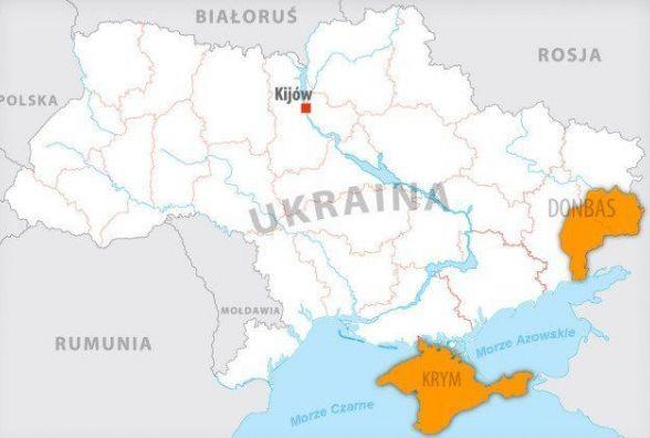 Позачергову сесію Тернопільської облради просить скликати Любомир Крупа