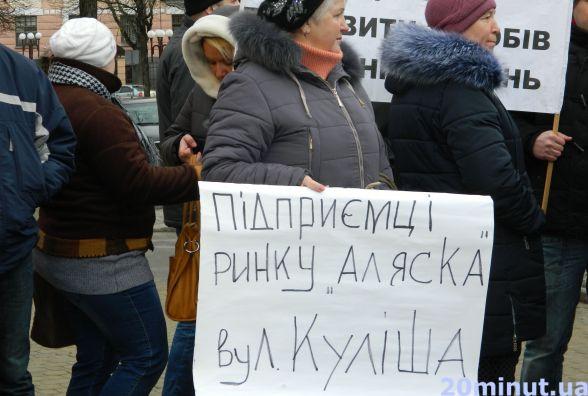 Підприємці з Куліша проти будівництва на місці ринку