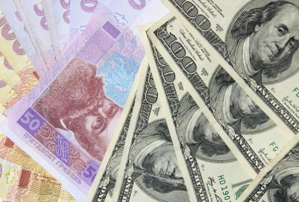Долар і євро подорожчало - курс валют 27 лютого
