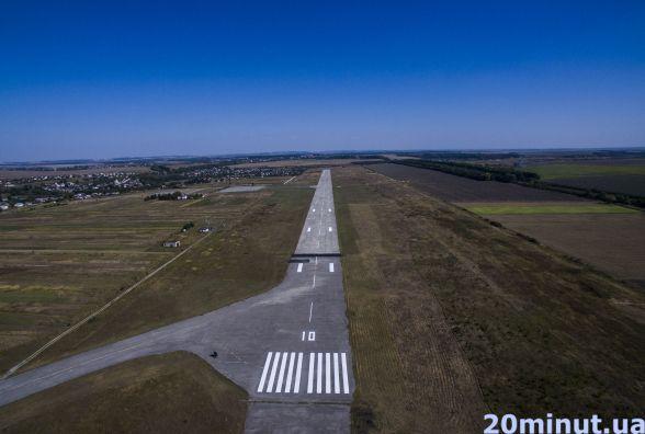 Тернопільський аеропорт повертають до життя