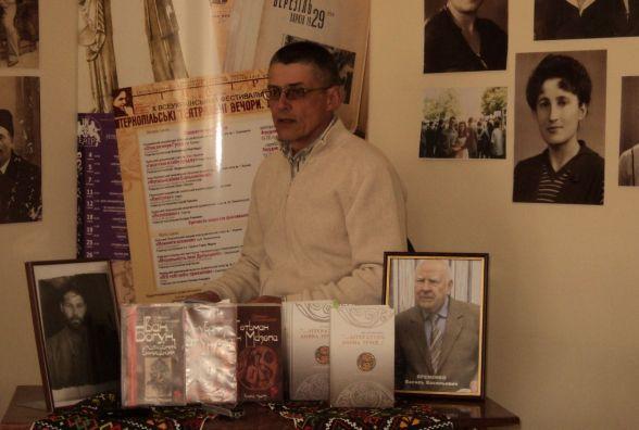 У Тернополі правнук розповів про свого видатного предка