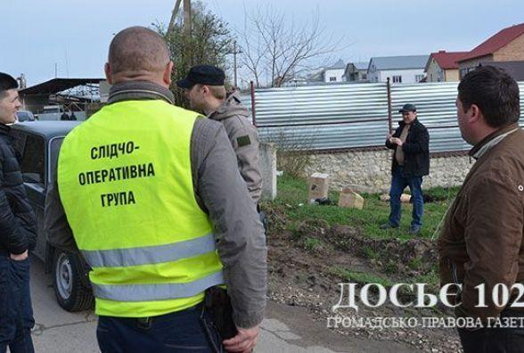 Кривава різанина біля Тернополя. Є загиблий та поранені (ОНОВЛЕНО)