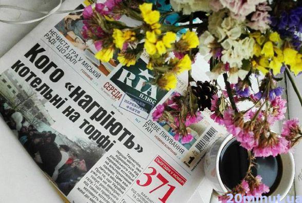 """Історія """"RIA плюс"""": Від газети з безкоштовними оголошеннями – до успішного тижневика"""