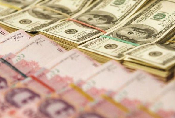 Долар і Євро здешевшали - курс валют на 11 квітня