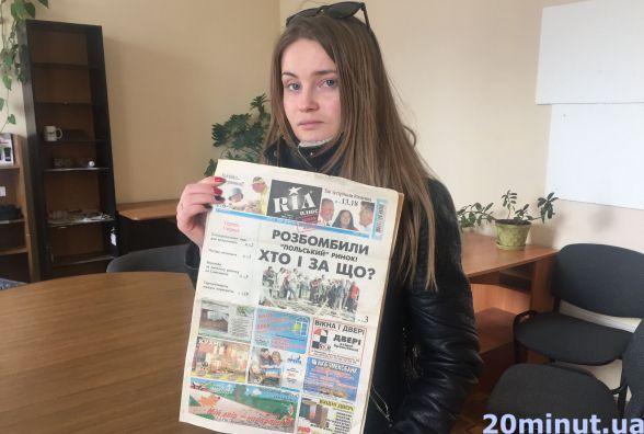 """Дідусь 12 років зберігає газету """"Ria плюс"""""""