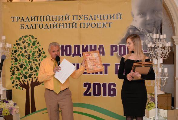 Ми допомагаємо хворим діткам завдяки меценатам, каже Сергій Бачинський