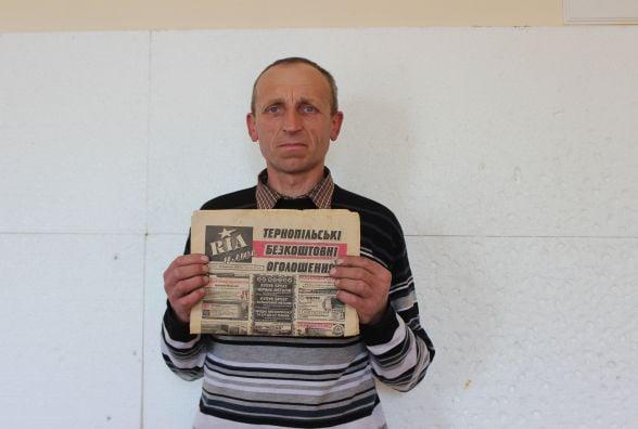 """""""Облаштував свій дім завдяки """"РІА плюс"""" – каже Тарас Бойко"""