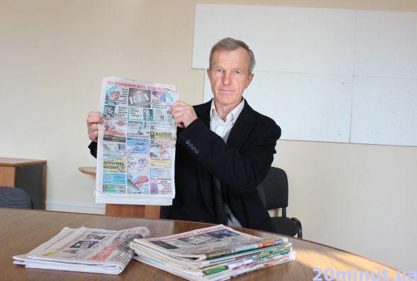 Володимир Романець зберігає вдома цілу колекцію примірників «RIA плюс»