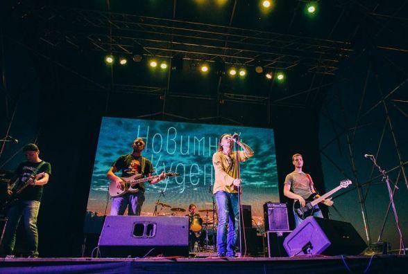 Рок-гурт «Новимний Кудень» презентує альбом «Руїна»