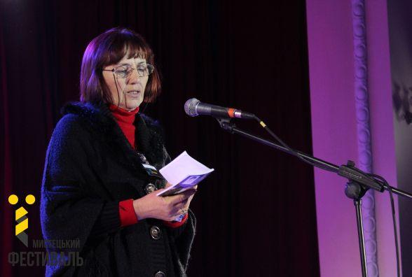 Літературний марафон у Тернополі: від сатири до лірики