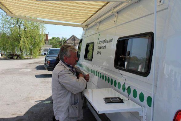 На Тернопільщині вже працює мобільний сервісний центр