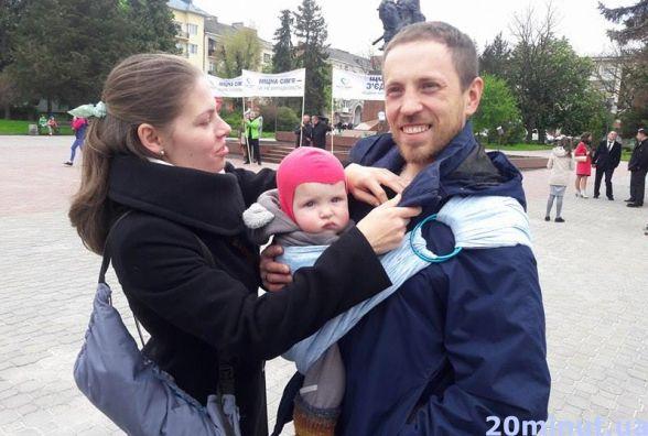 Щасливі сім'ї йшли Тернополем