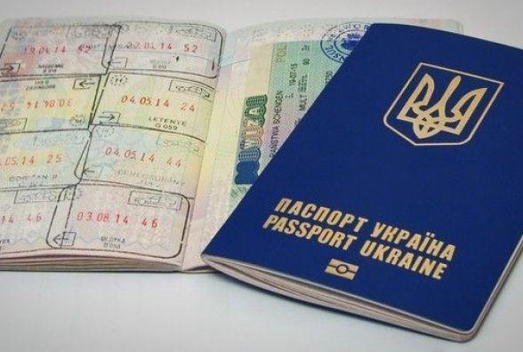 Як отримати закордонний паспорт без черги? (ЗАПИС ПРЯМОЇ ТРАНСЛЯЦІЇ)