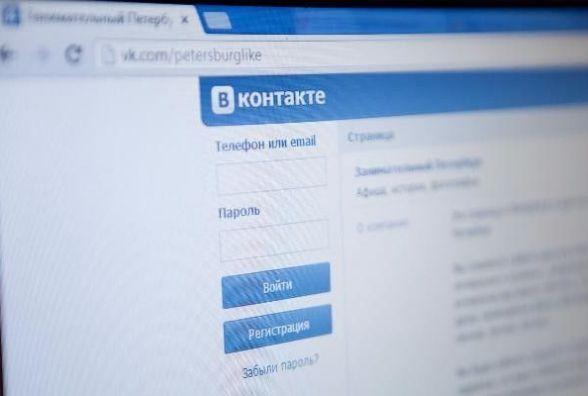 """В Україні заблокують доступ до """"Яндексу"""", """"ВКонтакте"""" і """"Одноклассников"""" - указ Порошенка"""
