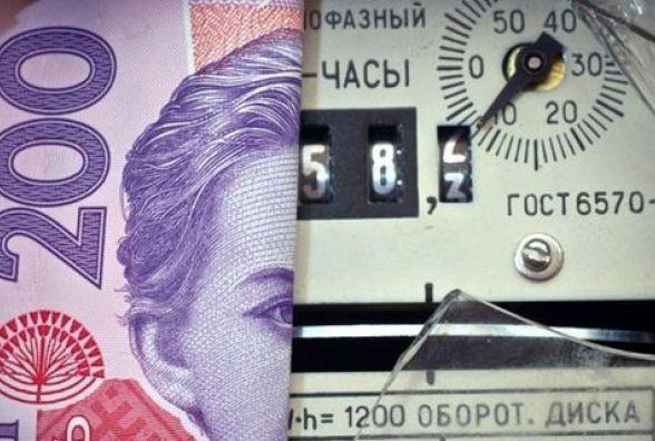 Монетазиація субсидій: на що українці зможуть витратити отримані кошти