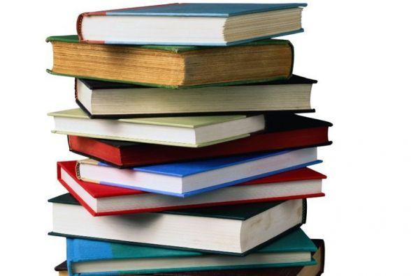 У «Домі книги» – Бредберівські читання