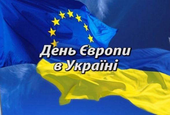 Сьогодні, 20 травня: День Європи в Україні та День науки