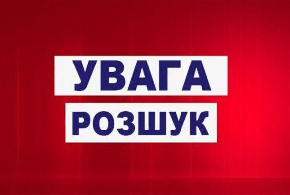 У Тернополі пропала 15-річна школярка (ФОТО)