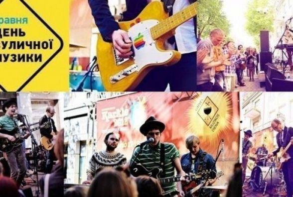Усі розваги у Тернополі на вихідні: буде три фестивалі