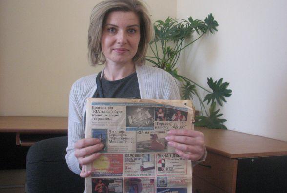 В пошуках різних пропозицій Констянтин Німуха купує газету «RIA плюс»
