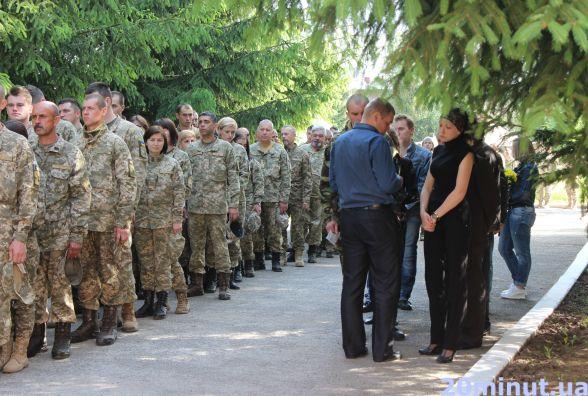 У 44-й бригаді попрощались з загиблим в АТО побратимом Богданом Ішутіним
