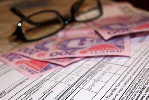 Гроші за зекономлені субсидії можна буде отримати або на банківську картку, або через пошту