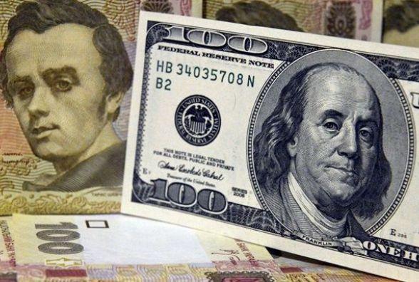 Долар і євро дещо подешевшали - курс валют на 25 травня