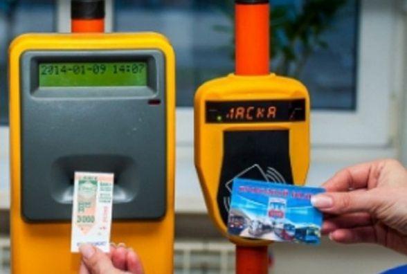 Стягнення плати за виготовлення електронного квитка не передбачене, каже юрист