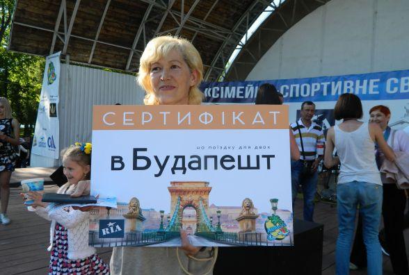 """Путівку у Будапешт від """"RIA плюс"""" виграла тернополянка Тетяна Головата"""