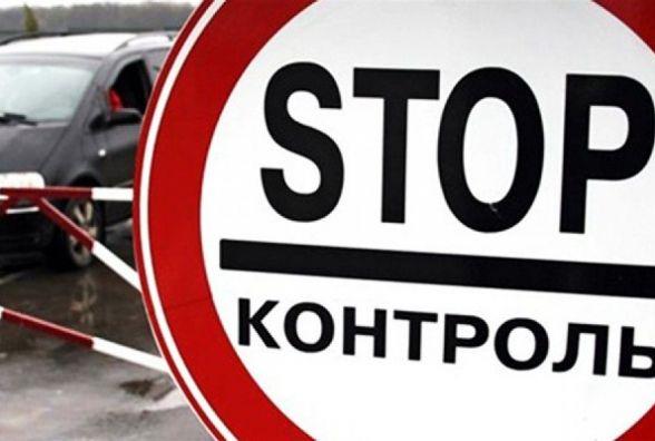 Чому українців можуть не пустити до ЄС