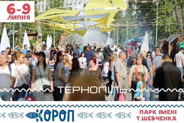 У Тернополі на «КОРОПФЕСТІ» зварять 3000 л рибної юшки