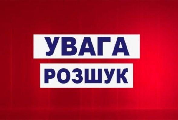 На Тернопільщині розшукують терориста з Луганщини