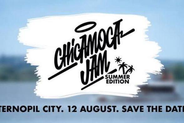 Буде брейкінг фестиваль Chicamoca Jam Summer Edition