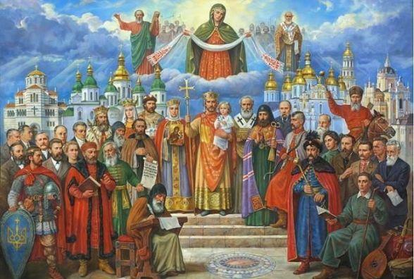 У Тернополі відзначать 1029-ліття Хрещення України-Русі